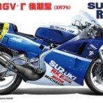 1/12 Suzuki Rgv-Y