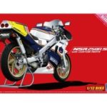 Kit 1/12 Honda Nsr250R