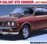 1/24 Mitsubishi Galant Gto 2000Gsr Sp?Te Version