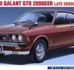 1/24 Mitsubishi Galant Gto 2000Gsr Sp?Te Version