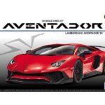 Lamborghini Aventador sv    cod. 05120