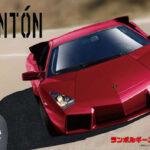 Lamborghini Reventon fujimi cod.12574
