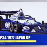 Tyrrell p 34 1977 japan # 4 fujimi cod. 92058