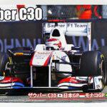 Sauber c 30 fujimi cod. 092089