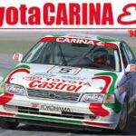 Toyota Carina E (st 191) 94 BTCC Beemax  cod. 24024