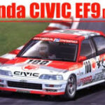 Honda civic EF 9 gra 1991 Beemax cod. 24018