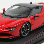 Ferrari sf 90 stradale rosso met cod. P18180C
